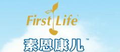 广东华大力健商贸有限公司