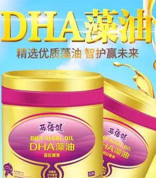 0-3岁孩子不补充DHA 这会影响宝宝一生!