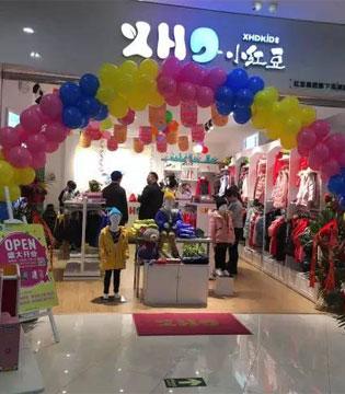小红豆苏州木渎大运城店开业啦!