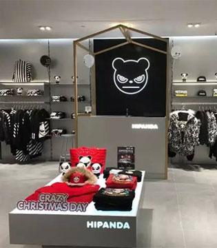 HIPANDA杭州嘉里中心新店开业!潮流新店优惠大放送!
