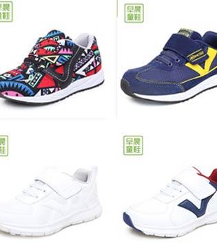 买贴心童鞋产品,就选早晨童鞋品牌