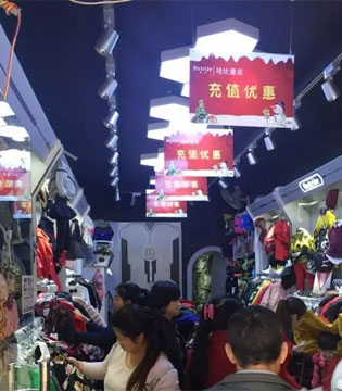 热烈恭贺Outride越也泉州官桥店开业大吉!