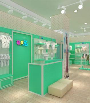 把握2017国际时尚潮流 芭乐兔童装加盟真品牌