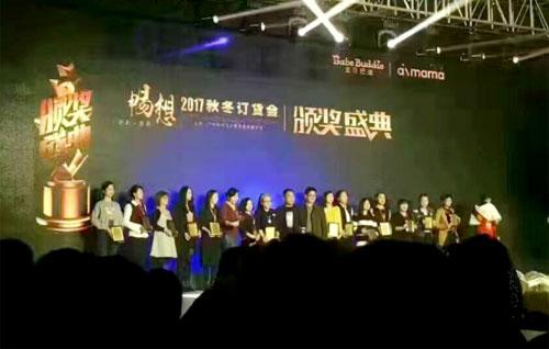 宝贝巴迪&哎�h�h2017秋冬订货会暨新品发布会在东莞隆重举行