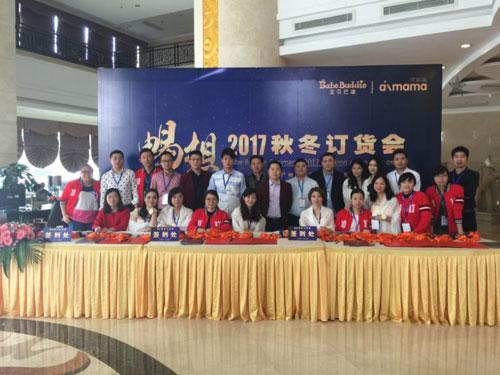 广州兴飞儿童用品有限公司全体员工恭祝全国伙伴新年快乐 生意兴隆!