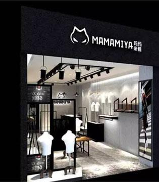 什么?玛玛米雅六盘水新店消息已泄露?