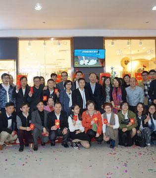 广东泰迪熊投资有限公司全体同仁祝大家 新春吉祥 红红火火 鸡年大吉!