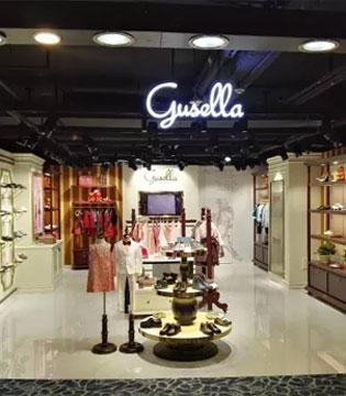 新店开业 GUSELLA开启杭州童话之旅