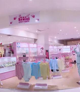 可娃衣新疆昌吉店喜迎2017 隆重开业!