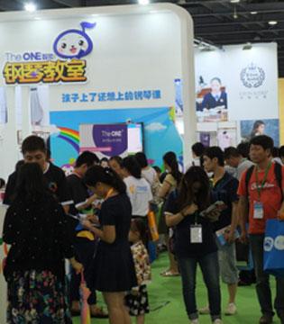 2017华南国际幼教展 6月9日在粤召开