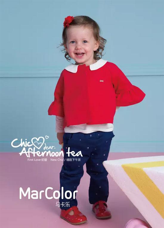 MarColor马卡乐spring 2017尽情装扮你的天使宝贝