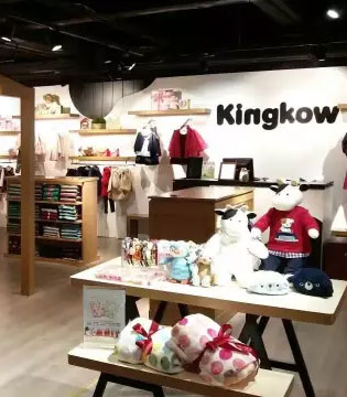 Kingkow小笑牛杭州大厦店闪亮登场!