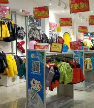 山城重庆贺新春 祝叮当猫童装开州新店开业人气旺!