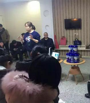 安徽再迎营养培训 美力源营养师助力灵璧7佳母婴系统