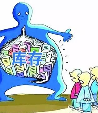 奶粉网红贝拉米销售大跌,皆因在中国找代理,得罪了庞大的代购?