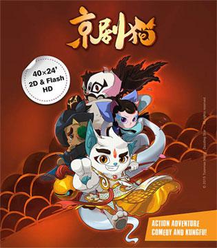 3d动画大片《鲁滨逊漂流记》发布首款中文黑帮李连杰电影全集海报图片