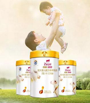 百跃羊乳集团第一绵羊奶品牌 百跃谱恩 品质升华 势领未来!