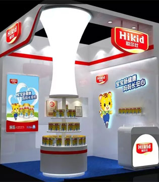 身为一罐时尚的奶粉 聪尔壮参展2017上海国际时尚消费品博览会