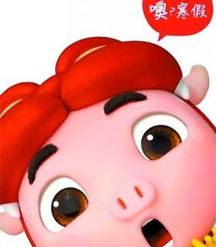 """寒假动画电影观影指南: """"猪猪侠""""引领低幼市场"""