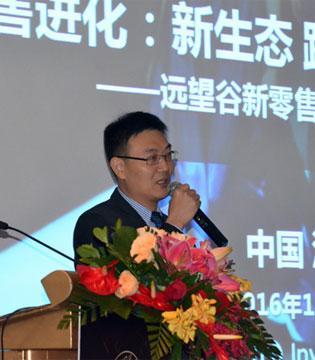 跨界融合 构建零售新生态――访深圳市远望谷信息技术股份有限公司总裁汤军先生