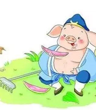 晚安故事――猪八戒吃西瓜