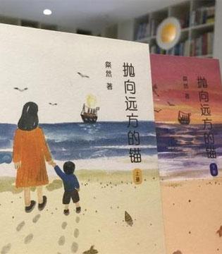 """""""所有人都必须读的书"""",跟我的孩子没有多大关系"""
