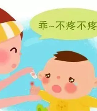 父母必学急救常识 关键时刻能救宝宝命!