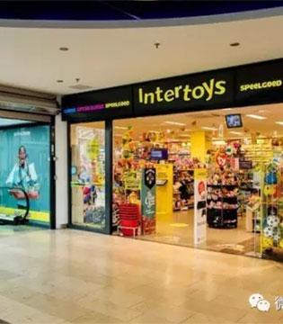 荷兰国民品牌玩具店Bart Smit将更名为Intertoys