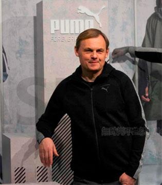 Puma超标完成2016年业绩任务 对2017年极为自信