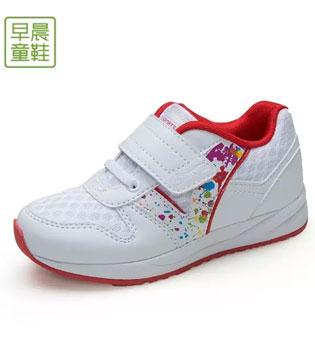 早晨童鞋开学团购 宝贝们的开学装备囤起来!