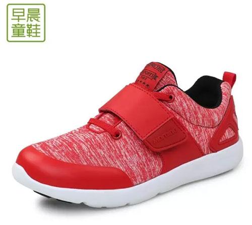 浪漫情人节 送早晨童鞋最舒适的鞋给最爱的人