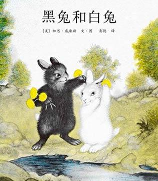 """情人节,共读这些绘本让孩子理解""""爱"""""""