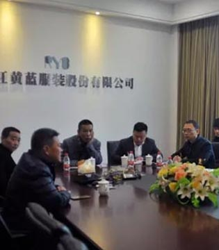 吕伟雄携领导莅临公司指导并祝贺红黄蓝入选永嘉县明星企业