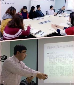 宜品乳业商学院举行《商务礼仪培训》