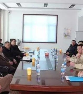 国家发改委到宜品乳业调研