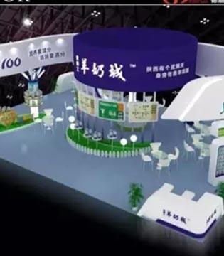 """阳春三月 """"羊奶城""""邀您相约京正-北京孕婴童博览会"""