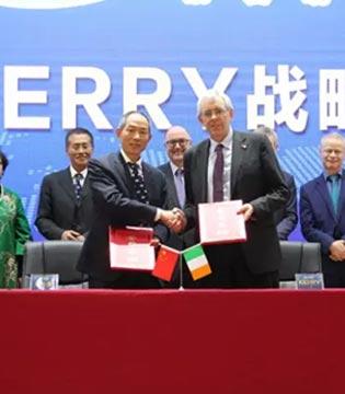 君乐宝&KERRY签署战略合作 爱尔兰大使见证品质联盟