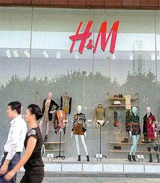 H&M一月销售涨幅同比增长8% 仍低于预期
