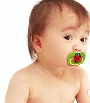 婴儿用安抚奶嘴真的好吗 婴儿用安抚奶嘴都有哪些利弊