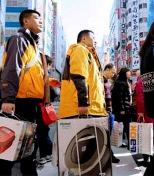日本发展对华跨境电商 2016年爆卖超600亿元