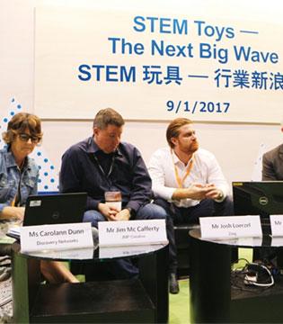 """""""STEM玩具""""将引领行业新浪潮?"""