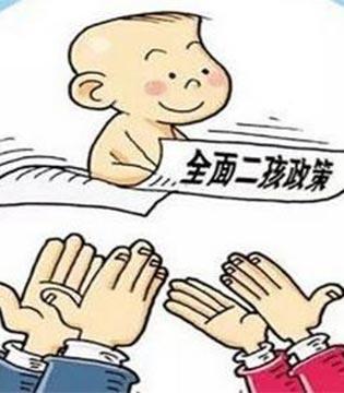 经济学人智库分析二孩政策对中国婴幼市场影响