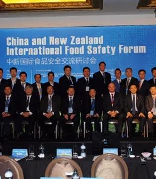 中新国际食品安全交流研讨会 关注优质好奶粉