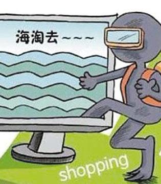 贝拉米因中国代购抛弃致海量积压 奶粉网红更新仅三五年
