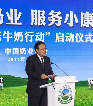 农业部 迈出振兴中国奶业第一步