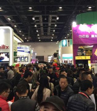 2017加盟新趋势 第十届中国品牌加盟投资博览会为您揭晓