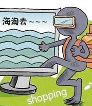 澳大利亚奶粉贝拉米因中国代购抛弃致海量积压