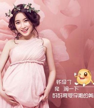 怀孕也要美美哒 孕妇早春美妆搭配推荐