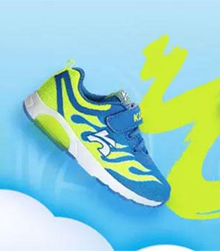 """卡丁智能GPS安全定位鞋  这是一双别有用""""芯""""的运动鞋"""