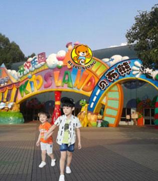 贝布熊旅游记之五 广州长隆欢乐世界